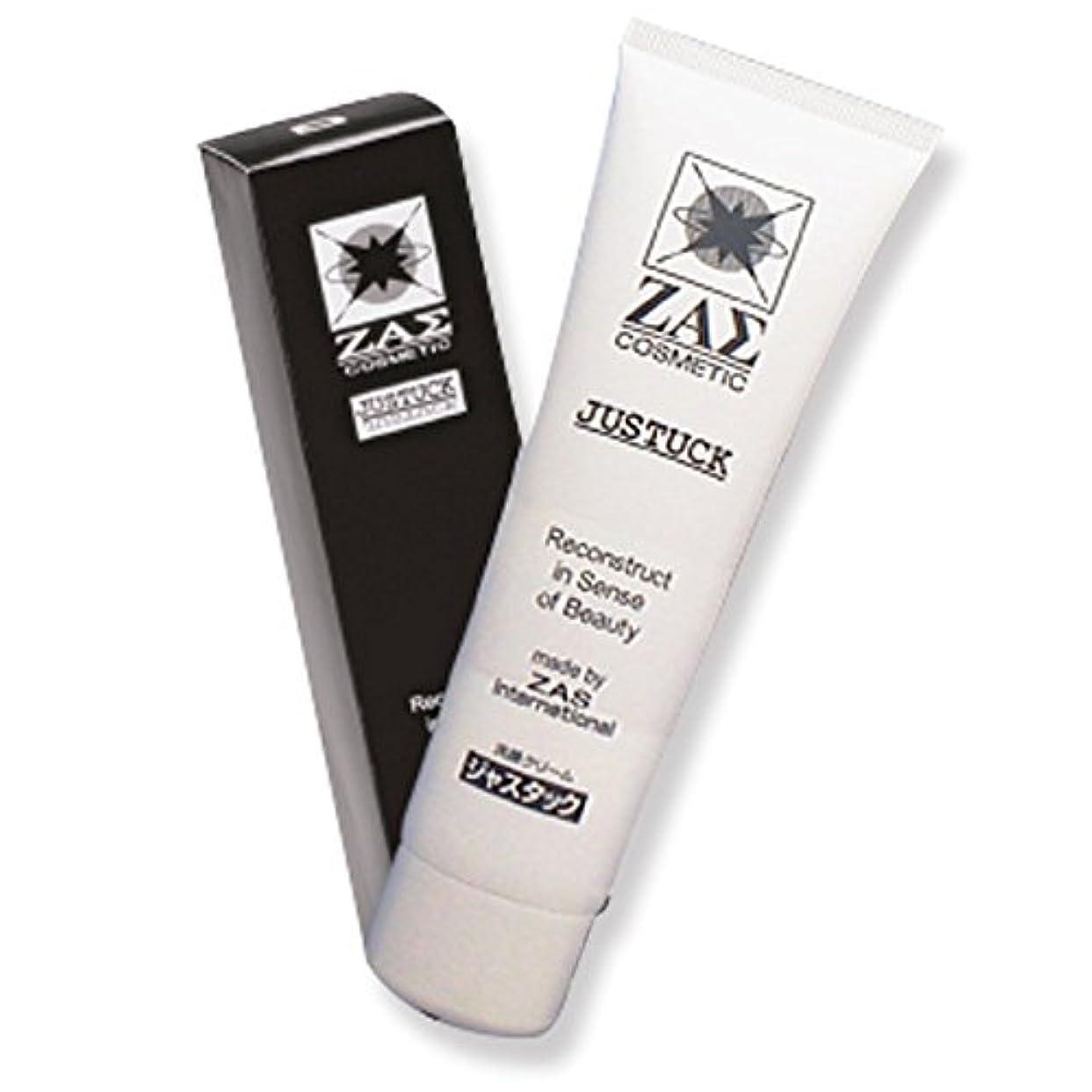 インク制限する不和毛穴クレンジング洗顔料 ジャスタック