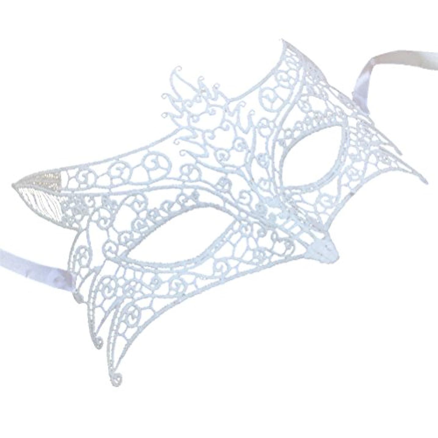 恐れメロドラマ書士AMOSFUN キツネの形をしたレースパーティーマスクイブニングパーティーウエディングマスカレードマスク(ホワイト)