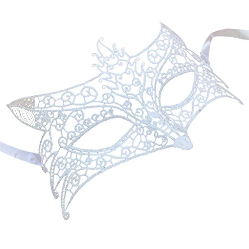 お肉人設計図AMOSFUN キツネの形をしたレースパーティーマスクイブニングパーティーウエディングマスカレードマスク(ホワイト)