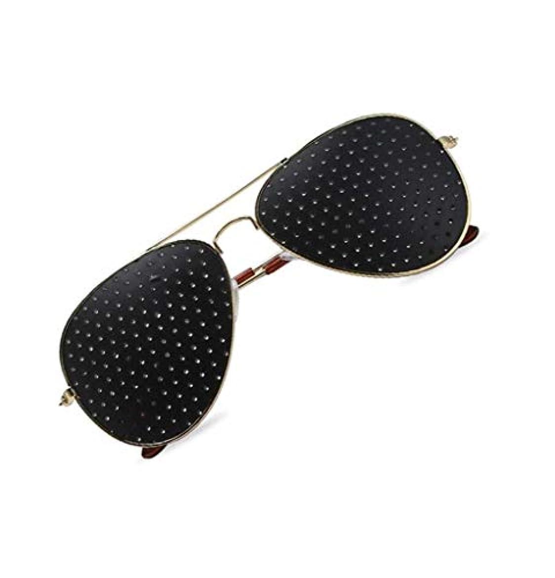 ディプロマ呪われたマダムピンホールメガネ、視力矯正メガネ網状視力保護メガネ耐疲労性メガネ近視の防止メガネの改善