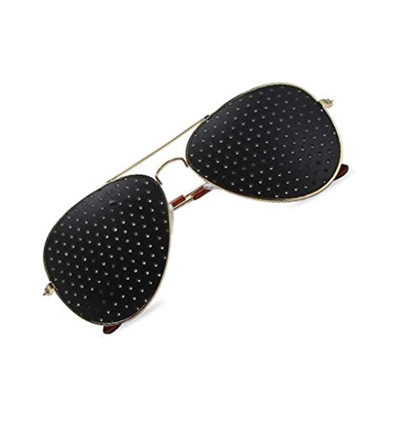 レコーダー豊富なヘルメットピンホールメガネ、視力矯正メガネ網状視力保護メガネ耐疲労性メガネ近視の防止メガネの改善