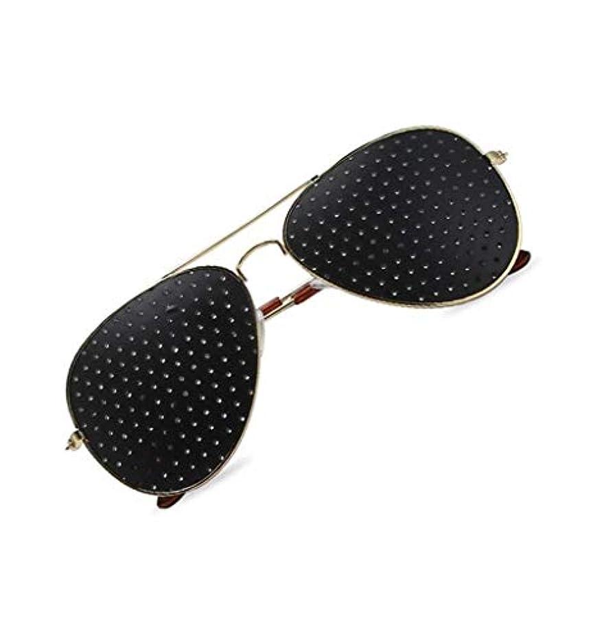 デッキマイルド小人ピンホールメガネ、視力矯正メガネ網状視力保護メガネ耐疲労性メガネ近視の防止メガネの改善