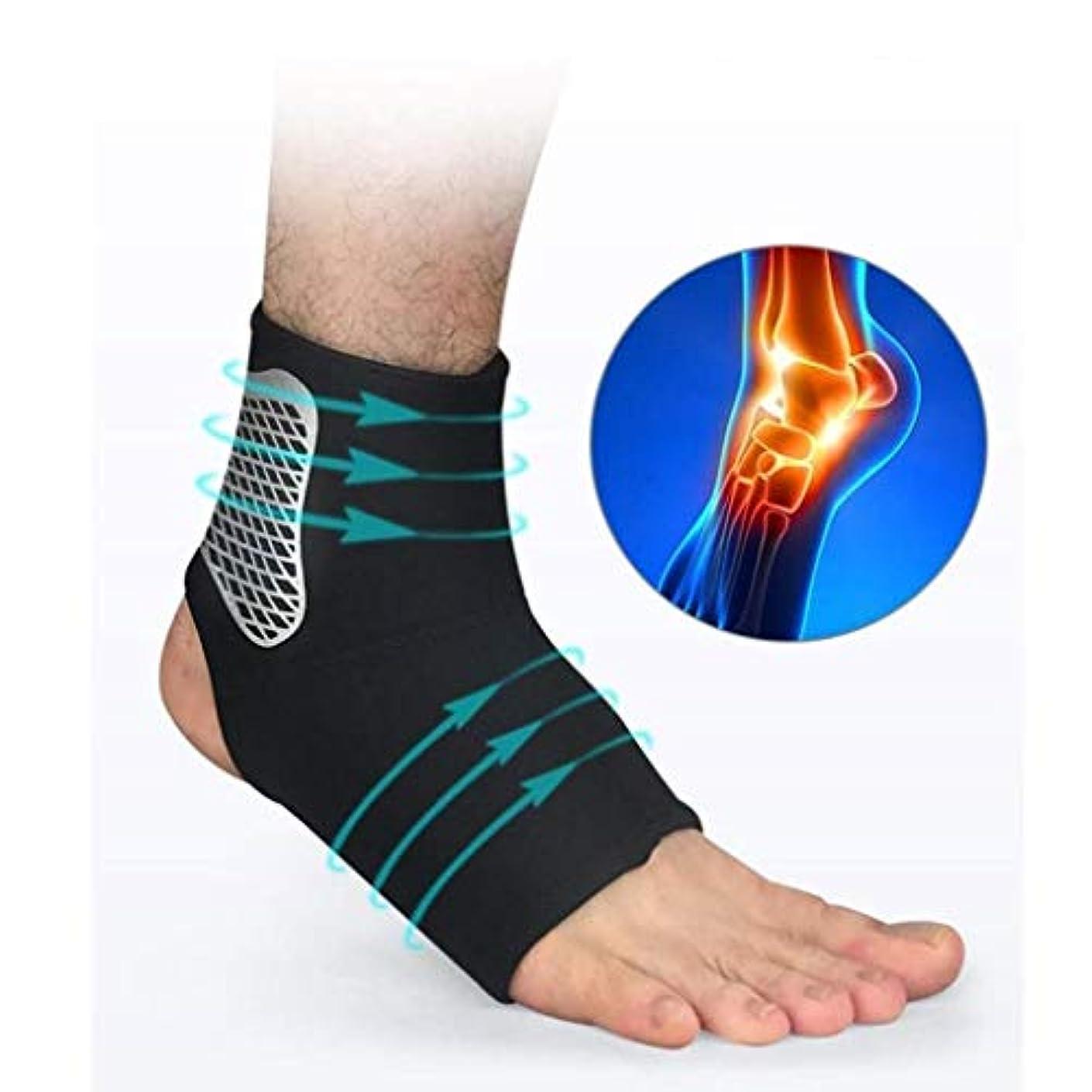 足首のサポート足首のサポート足首の圧縮男性女性、足底筋膜炎のサポートスリーブアキレス腱踵拍車ダンサー足の痛み腫れスポーツに適し (Color : 黒, Size : XL)