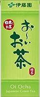 伊藤園 お~いお茶 緑茶 250ml紙パック×24本入×(2ケース)
