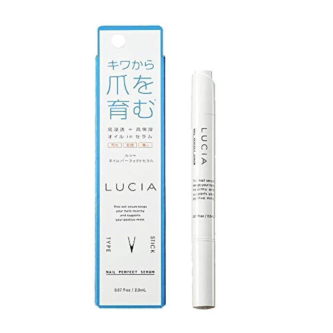 報いる追記それにもかかわらずLUCIA【ルシャ】ネイルパーフェクトセラム 2.3ml