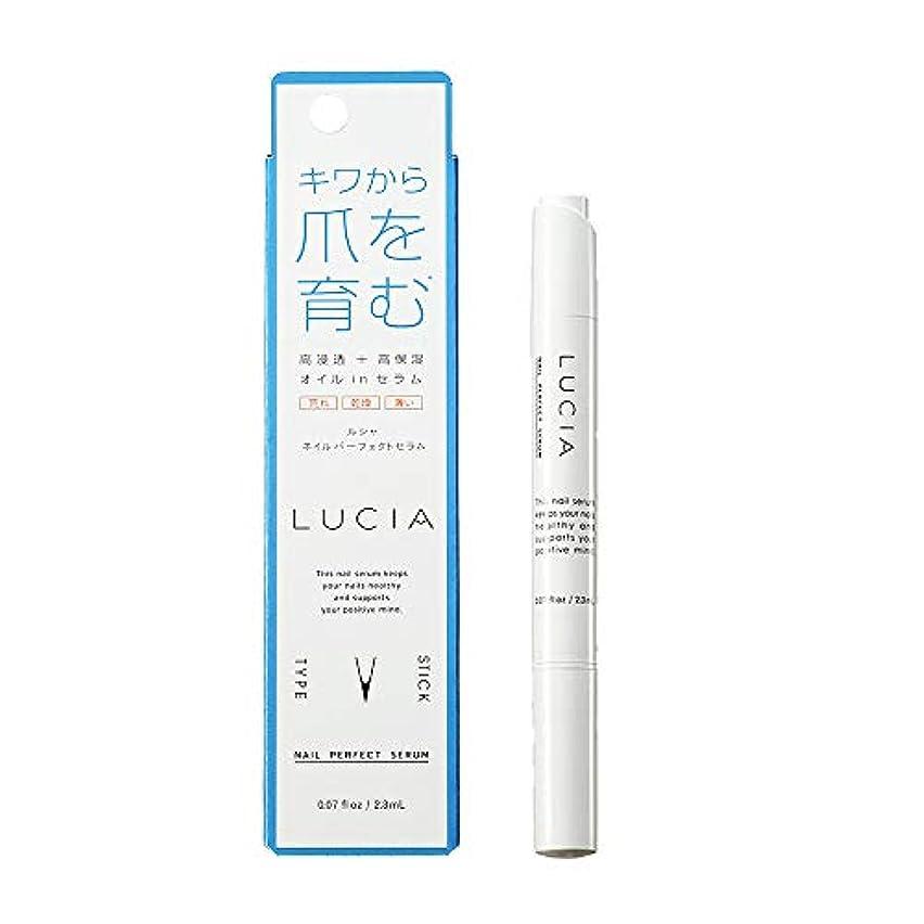 イチゴ城乏しいLUCIA【ルシャ】ネイルパーフェクトセラム 2.3ml