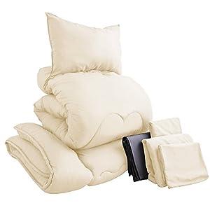 布団セット 7点 洗える ほこりの出にくい布団 きめ細やかなピーチスキン加工 固綿 軽量 低ホルムアルデヒド仕様 収納ケース付 シングル アイボリー