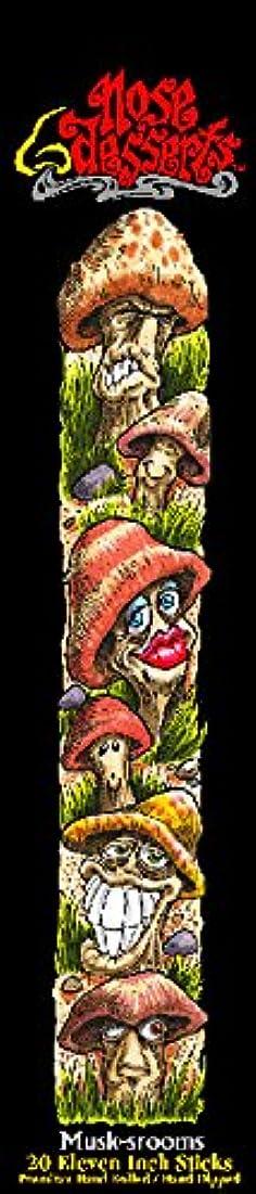 チューリップ計画長老Nose Desserts エジプトムスクの香り ブランドスティック香 11インチスティック20本 カラーパッケージ 1パック