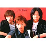w-inds. [TX-1791] [ポスター]
