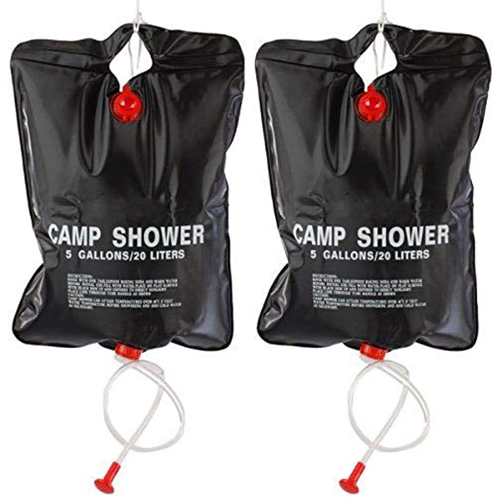 徴収無視する警報RETYLY 2 x 20L キャンピングシャワーバッグ - ポータブルソーラーヒート5ガロン/ 20リットルトラベルシャワーバッグ - ブラック