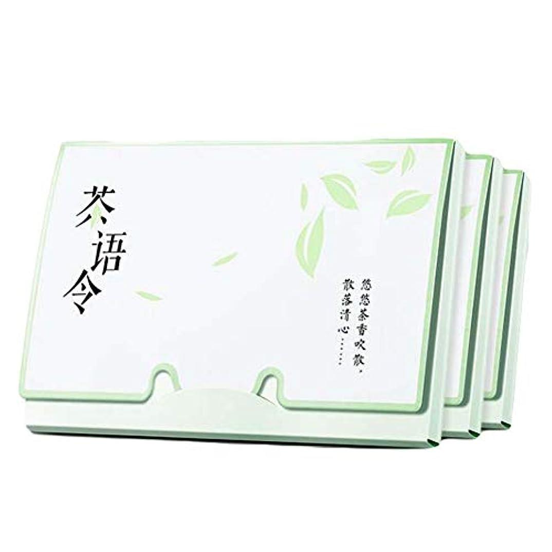 練る適用済み著作権緑茶女性顔オイル吸収シート、300枚