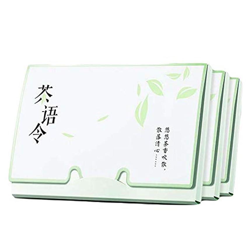 一回放つノート緑茶女性顔オイル吸収シート、300枚