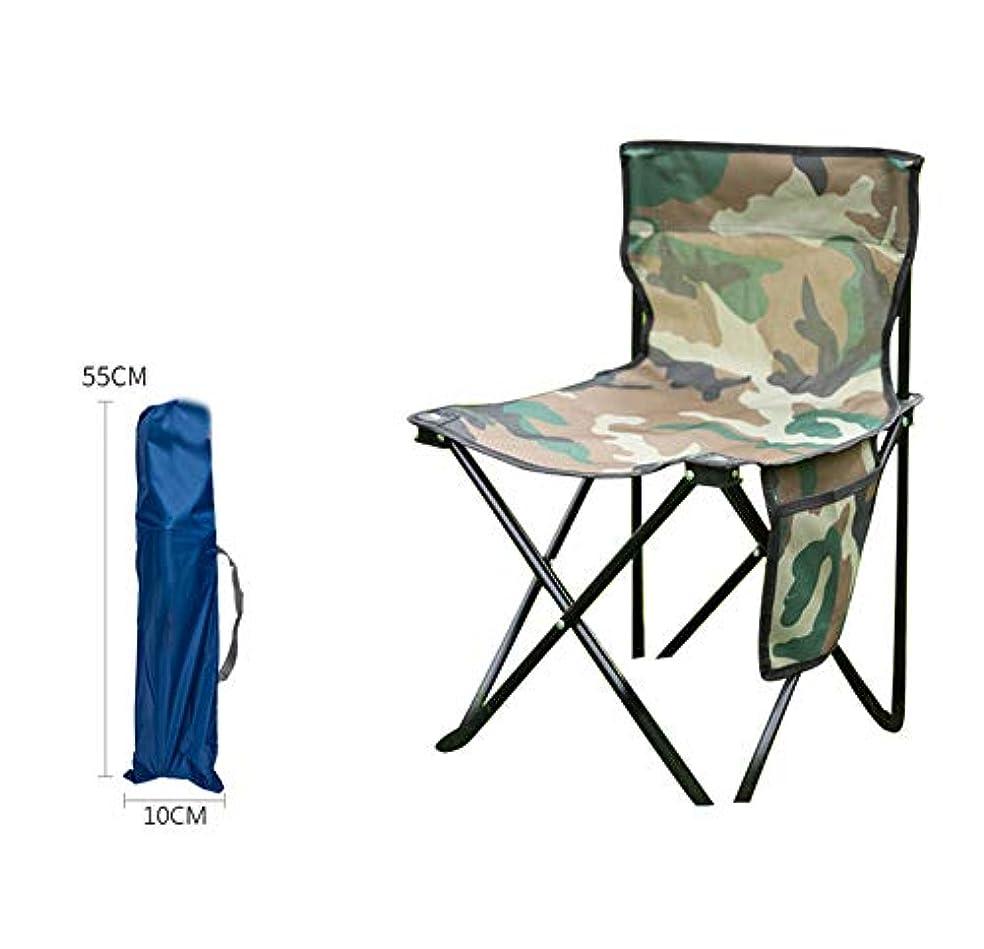 クローゼットもっとオリエンテーション折りたたみ椅子釣りスツールスケッチスツールポータブルバーベキューコンパクト超軽量軽量用屋外ピクニックハイキング