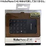 Future Model フューチャーモデル ニッチフォン-S 4G IDカードホルダー N1802IDCBR