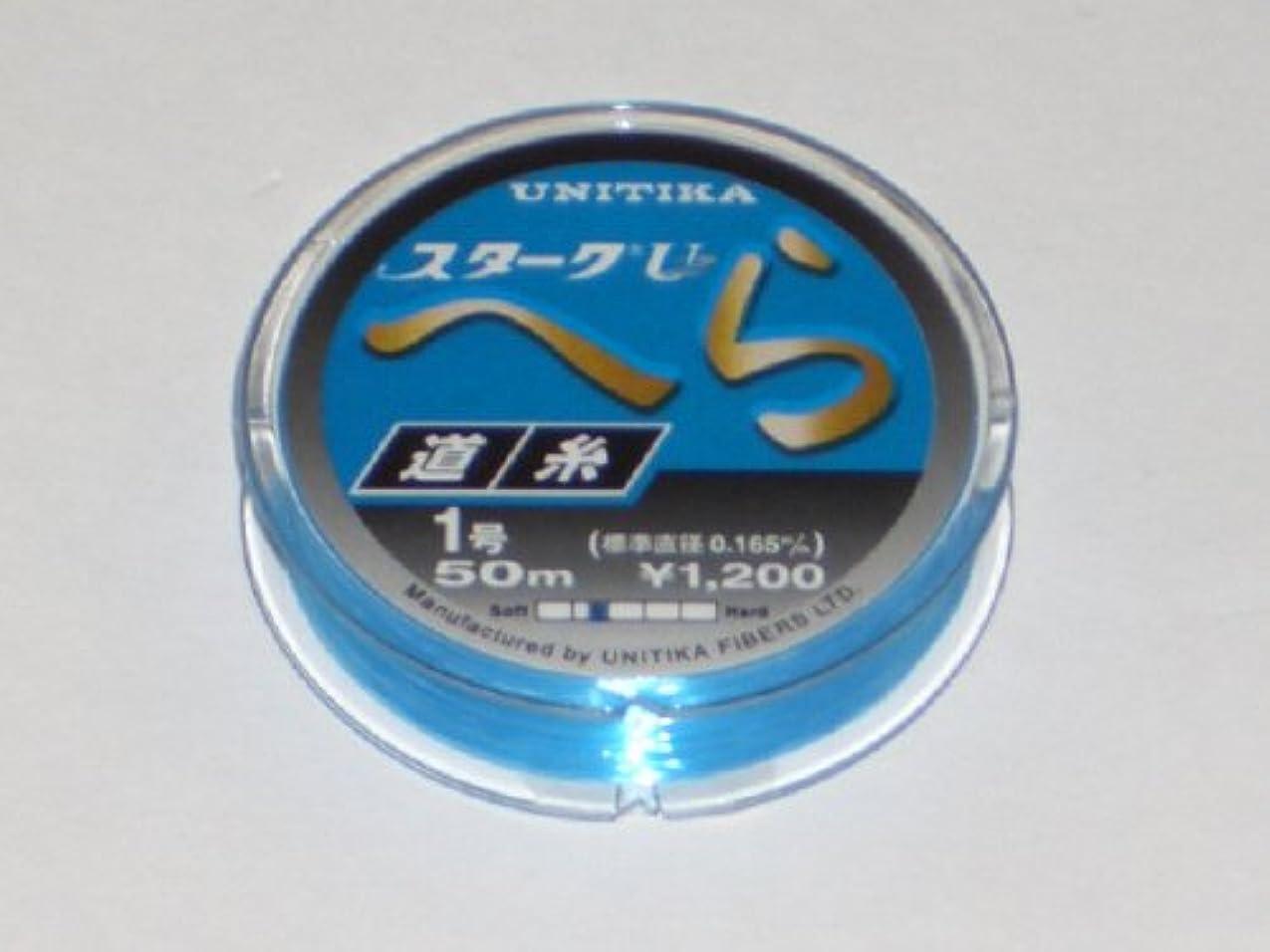 検出どこかアクチュエータユニチカ(UNITIKA) ライン スタークU2ヘラ道糸 50m 0.6号