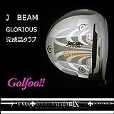 J BEAM GLORIOUS ホワイト ドライバー 話題のシャフト装着【クライムオブエンジェル エンジェル】 ロフト・フレックスの選択はご注文後にメール致します。