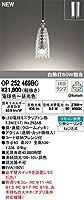 ODELIC オーデリック LEDペンダントライト フレンジ 調光 調色 Bluetooth アクリル OP252469BC
