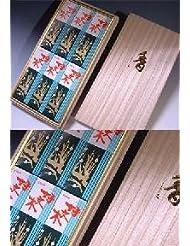 梅栄堂 好文木ギフト 小箱6箱桐箱入り