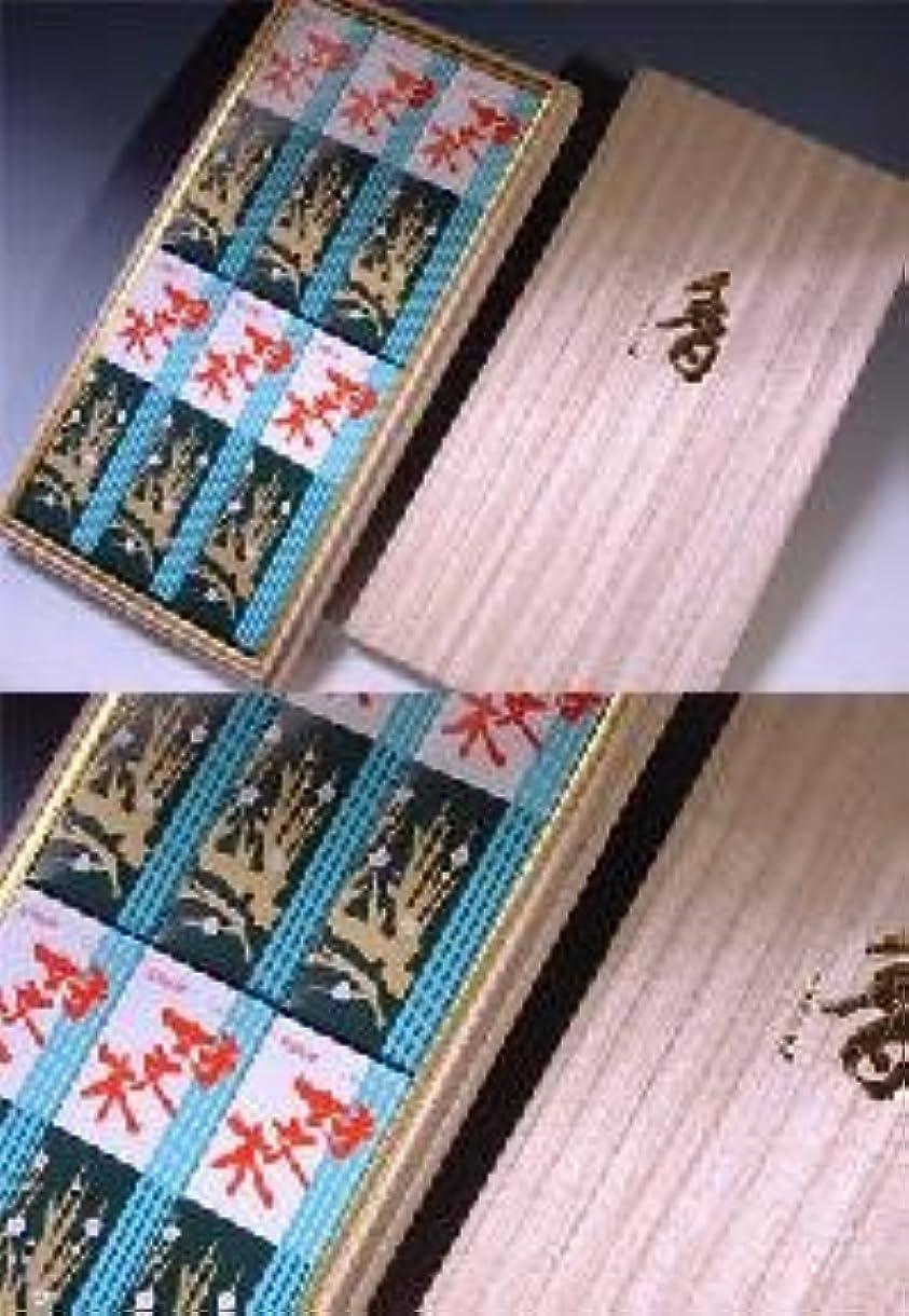 事件、出来事一元化するバンク梅栄堂 好文木ギフト 小箱6箱桐箱入り