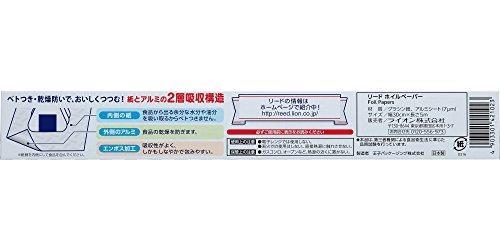 リード 調理用ホイルペーパー 30cm×5m