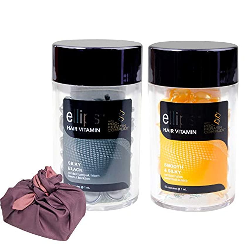役に立つ中毒証人[ギフトラッピング] エリップス Ellips ヘアビタミン プロケラチンコンプレックス配合 50粒入り × 2個 セット 洗い流さない ヘア トリートメント (ノーマルヘア用)