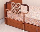 吉野商会 ささえ (普通型) ベッド用起上がり手すり 小物整理バッグ付