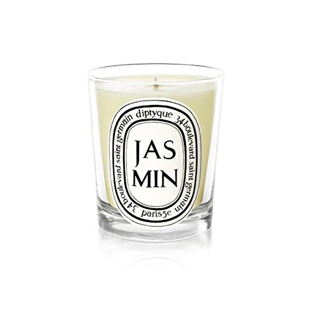 わずかに債務目の前のDiptyque Candle Jasmin / Jasmine 190g (Pack of 6) - Diptyqueキャンドルジャスミン/ジャスミン190グラム (x6) [並行輸入品]