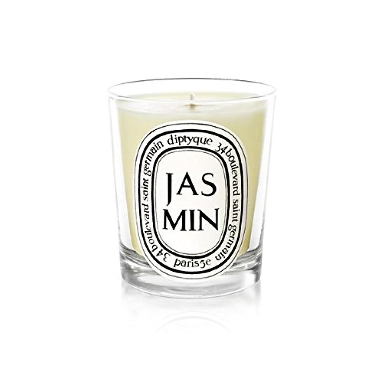 ほんの不要連帯Diptyque Candle Jasmin / Jasmine 190g (Pack of 2) - Diptyqueキャンドルジャスミン/ジャスミン190グラム (x2) [並行輸入品]