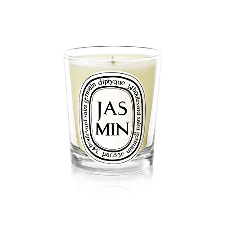 排出椅子おDiptyque Candle Jasmin / Jasmine 190g (Pack of 6) - Diptyqueキャンドルジャスミン/ジャスミン190グラム (x6) [並行輸入品]
