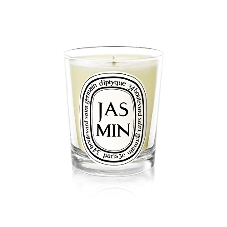 ミサイル用心曲Diptyque Candle Jasmin / Jasmine 190g (Pack of 6) - Diptyqueキャンドルジャスミン/ジャスミン190グラム (x6) [並行輸入品]