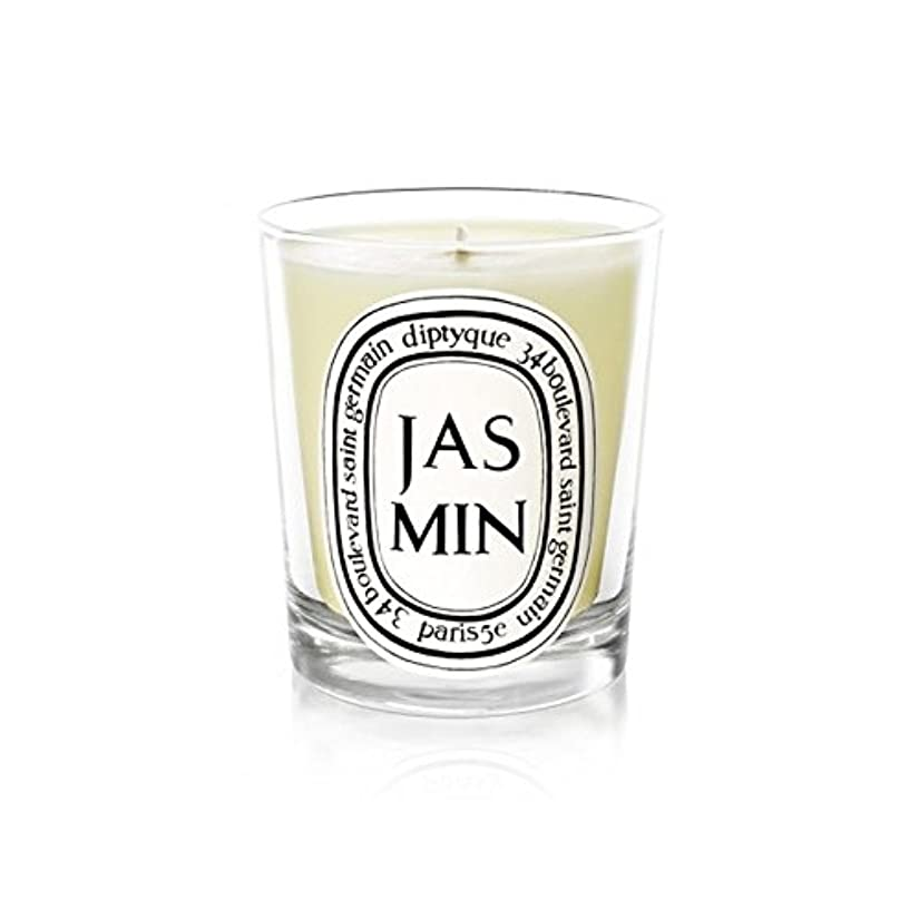 倒錯投げ捨てるページェントDiptyque Candle Jasmin / Jasmine 190g (Pack of 2) - Diptyqueキャンドルジャスミン/ジャスミン190グラム (x2) [並行輸入品]