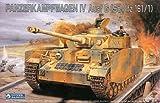 グンゼ産業 1/35 IV号戦車 G型 「ミリタリーコレクション No.15」 [G-775]