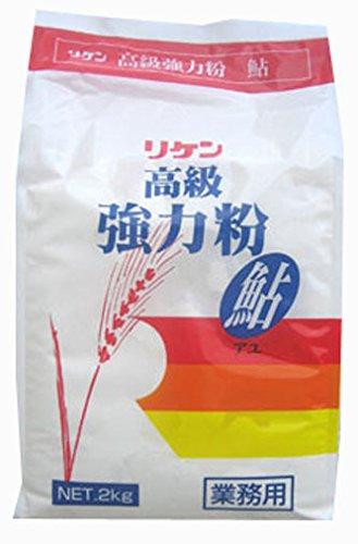 理研農産化工 高級強力粉 鮎 2kg×2袋