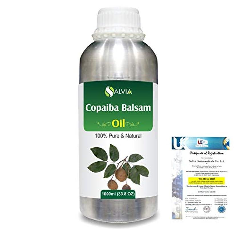 腸欠伸バナーCopaiba Balsam 100% Natural Pure Essential Oil 1000ml/33.8fl.oz.