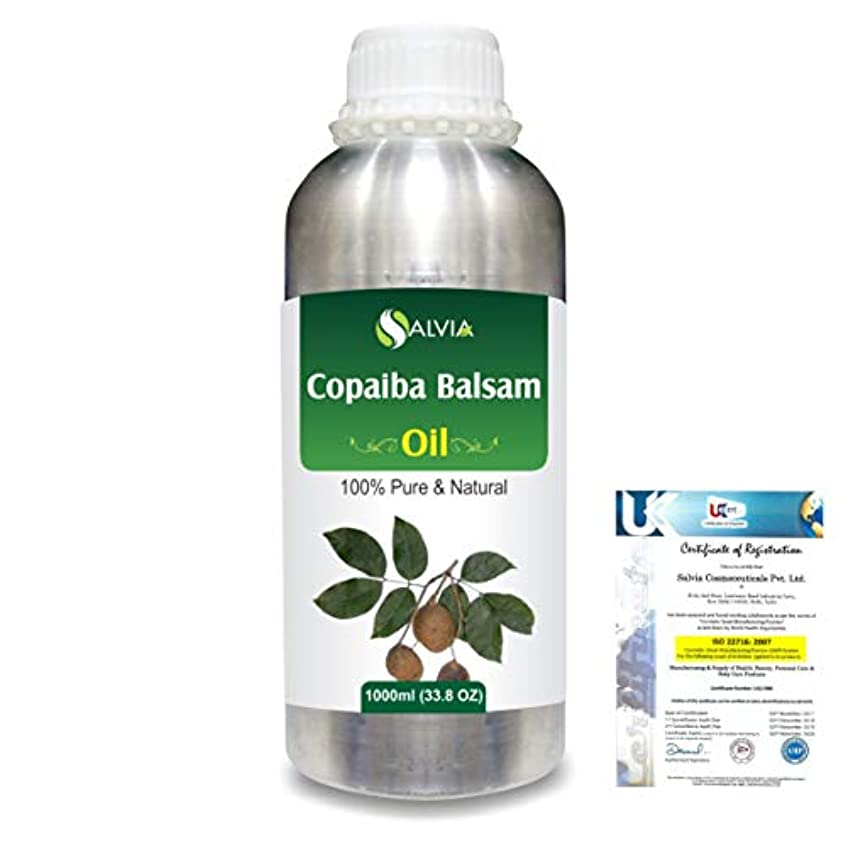 持ってる暗唱する落ち込んでいるCopaiba Balsam 100% Natural Pure Essential Oil 1000ml/33.8fl.oz.