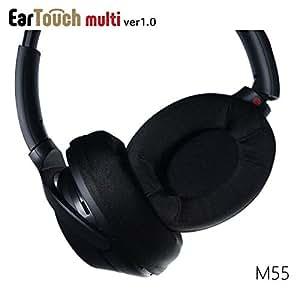 EarTouch ヘッドホンカバー multi (M55)