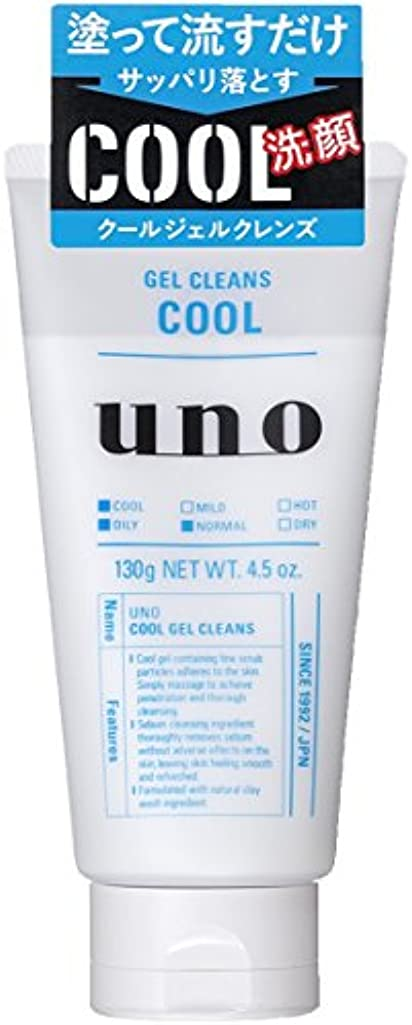 プット病気だと思う完璧なウーノ クールジェルクレンズ 洗顔料 130g