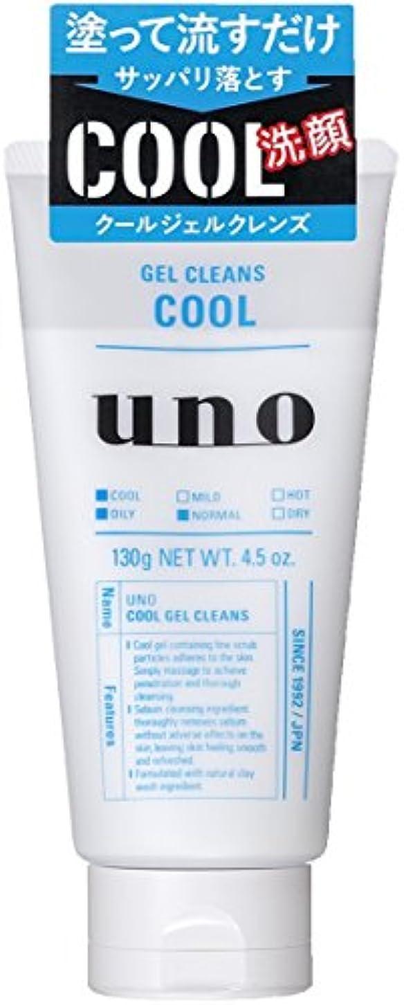 郊外痛み風変わりなウーノ クールジェルクレンズ 洗顔料 130g