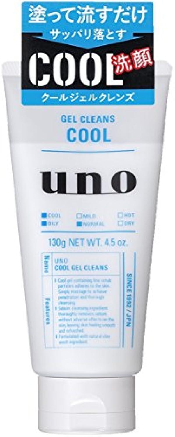 朝ごはん抵抗意図するウーノ クールジェルクレンズ 洗顔料 130g