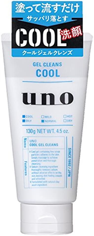 ウーノ クールジェルクレンズ 洗顔料 130g