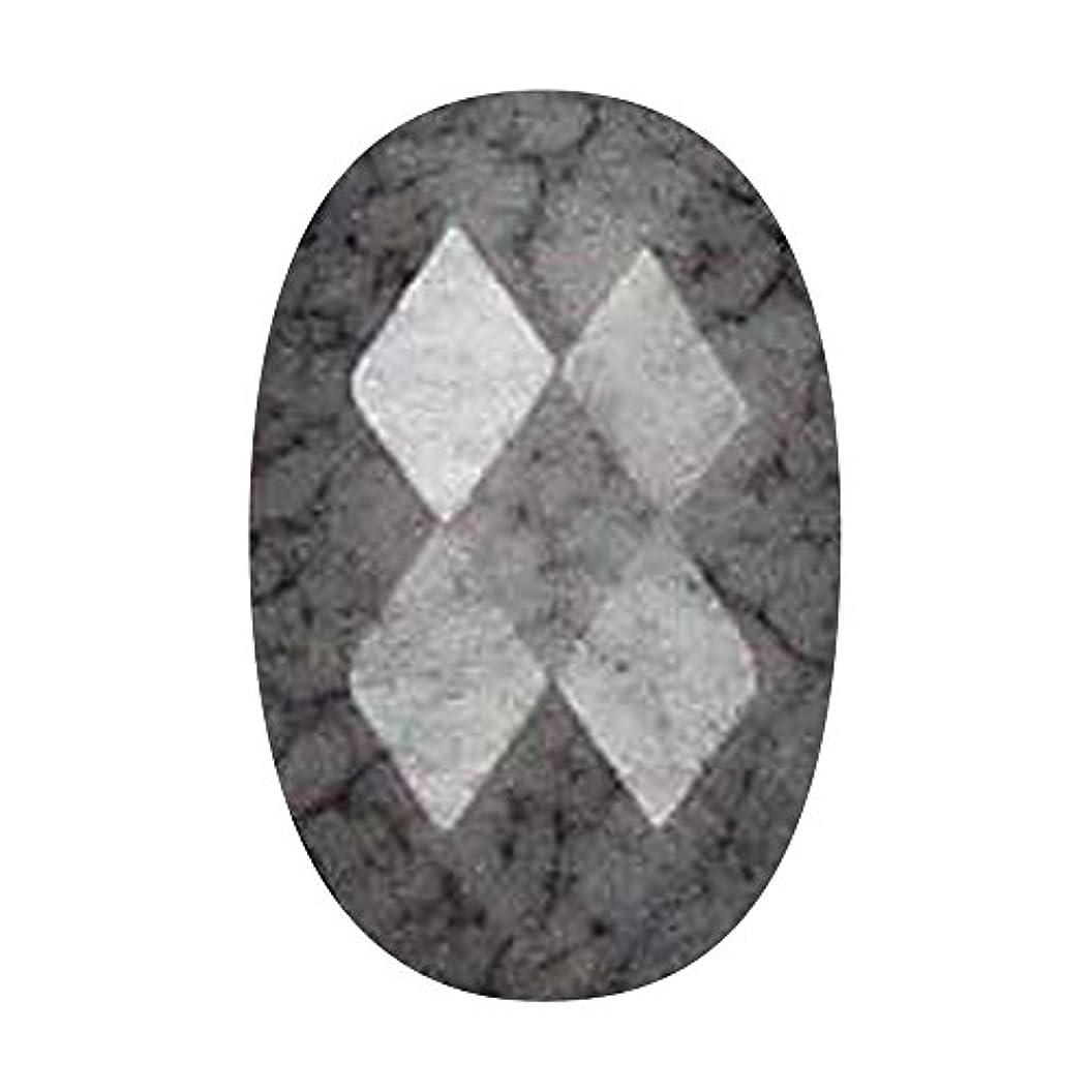 グリップまで無効にするMpetit B677 ビジュー スレートグレイ 20P マーキス?カットの大理石風ストーン アート材