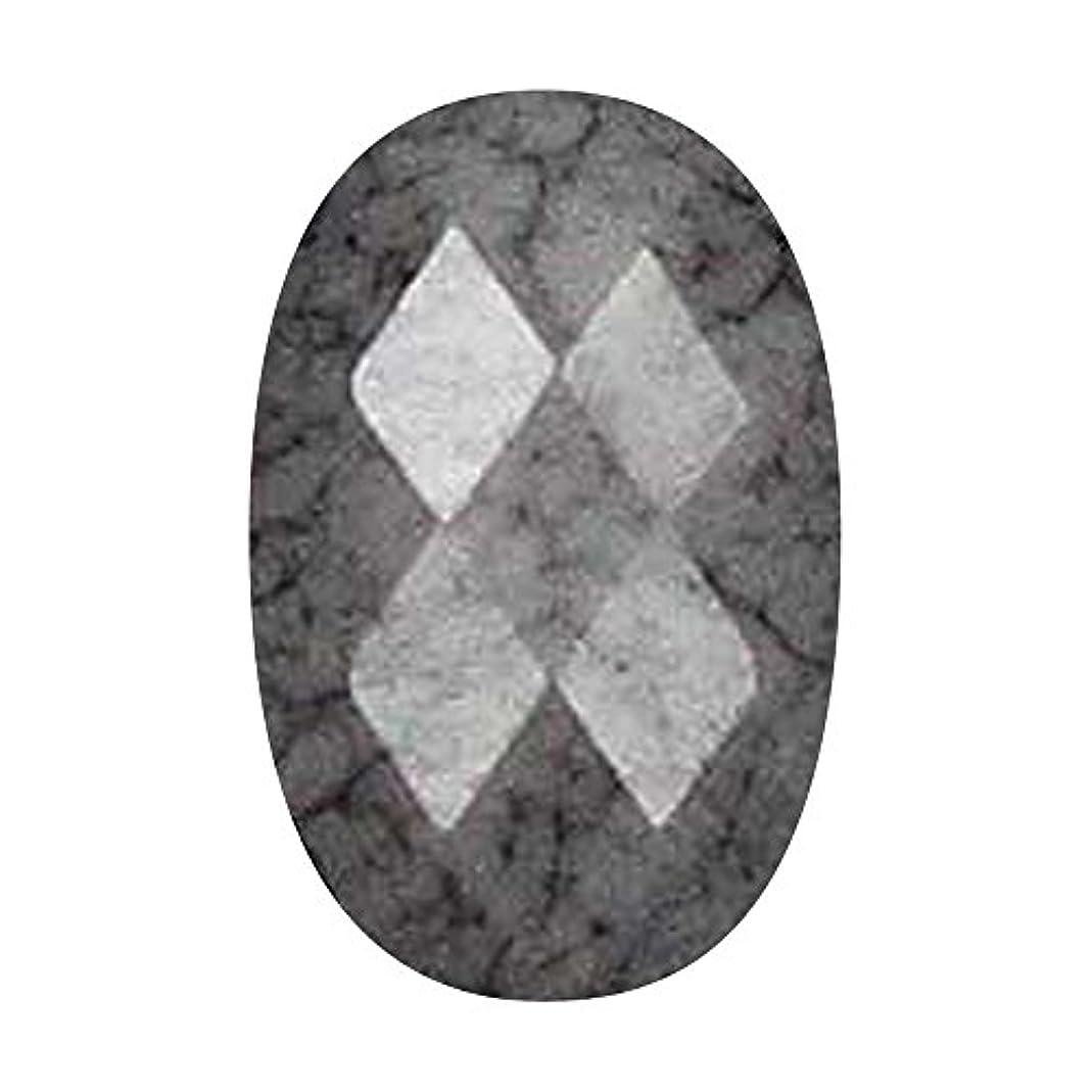 第二鉛筆即席Mpetit B677 ビジュー スレートグレイ 20P マーキス?カットの大理石風ストーン アート材