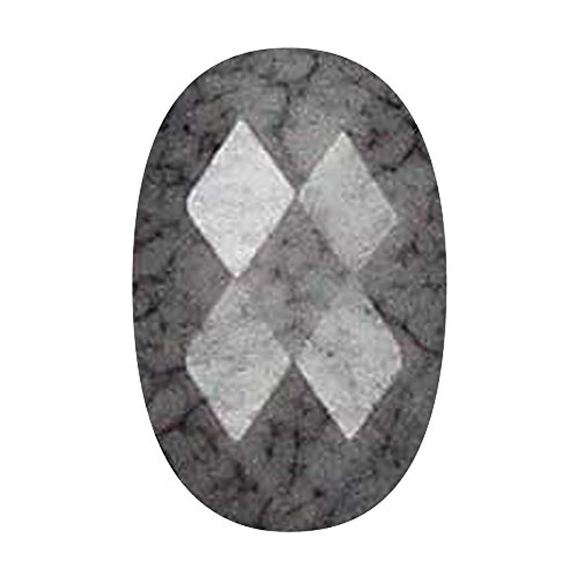消毒剤鑑定分子Mpetit B677 ビジュー スレートグレイ 20P マーキス?カットの大理石風ストーン アート材