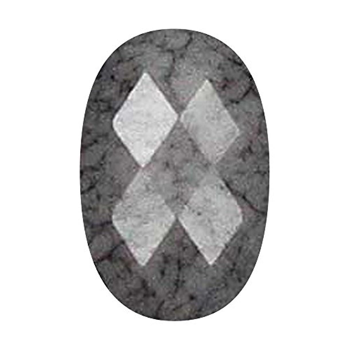場所幾何学あいさつMpetit B677 ビジュー スレートグレイ 20P マーキス?カットの大理石風ストーン アート材