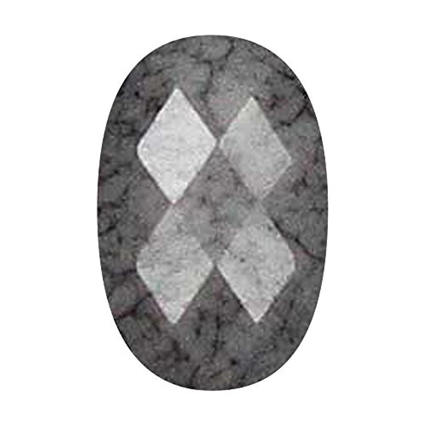 暖かさ報酬リーフレットMpetit B677 ビジュー スレートグレイ 20P マーキス?カットの大理石風ストーン アート材