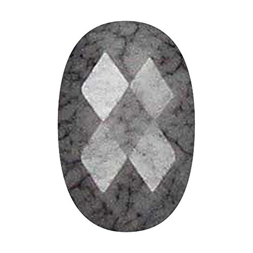 エミュレーション計算するリレーMpetit B677 ビジュー スレートグレイ 20P マーキス?カットの大理石風ストーン アート材
