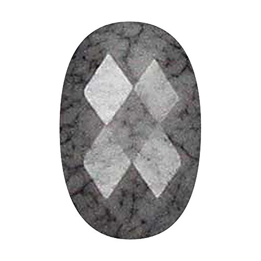 ルアー野心的見習いMpetit B677 ビジュー スレートグレイ 20P マーキス?カットの大理石風ストーン アート材