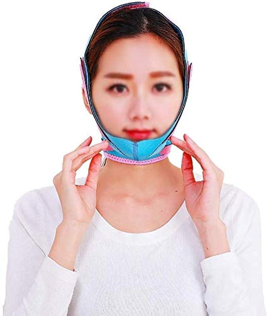 分注する強化する徴収美しさと実用的な顔と首のリフト、男性と女性のフェイスリフトアーティファクトシュリンクマスク強化輪郭救済垂下筋肉引き締め肌弾性V顔包帯