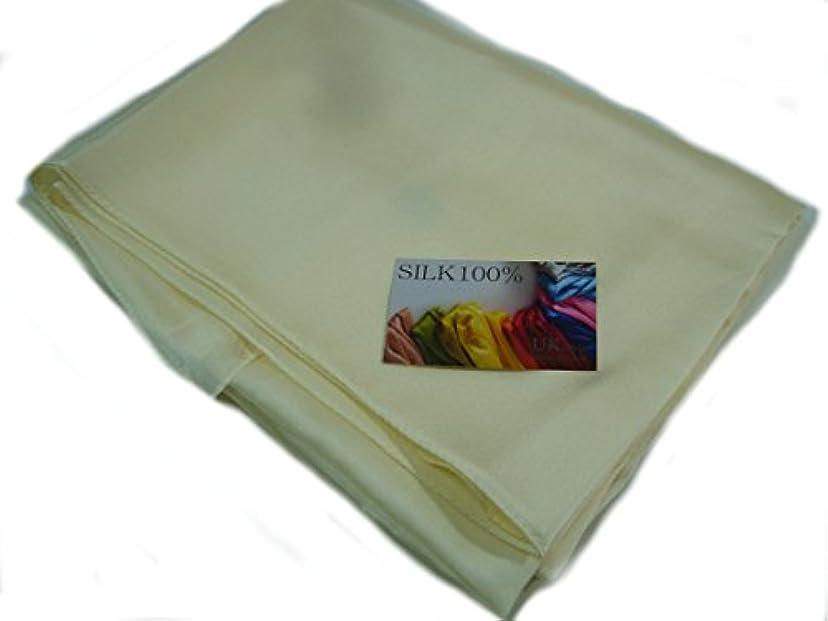 債務者予測野球silk100% シルク100% 大判 ストール スカーフ マフラー 180×145センチ ライトイエロー