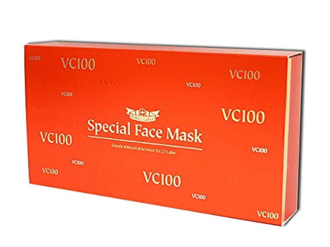 データム二層暖かさドクターシーラボ Vエッセンスローションフェイスマスク 20枚入り